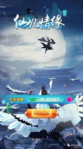 一周H5新游推荐【第89期】