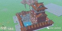 创造与魔法带池塘四合院设计图 池塘四合院平面设计图纸