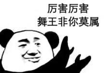 QQ注销功能
