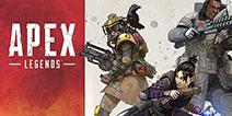 每分钟有一千多新玩家《APEX英雄》用户破5000万