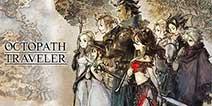 Switch版RPG神作《八方旅人》要推出手游了