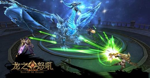 计费测试开启《龙之怒吼》百万级CG曝光