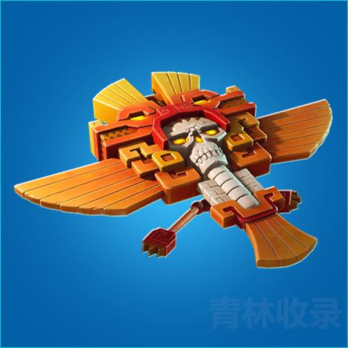 堡垒之夜手游黎明怎么得 黎明滑翔伞介绍