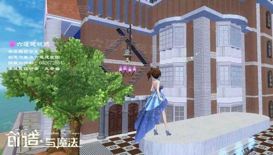 创造与魔法美榭庄园设计图 美榭庄园平面设计图纸图片