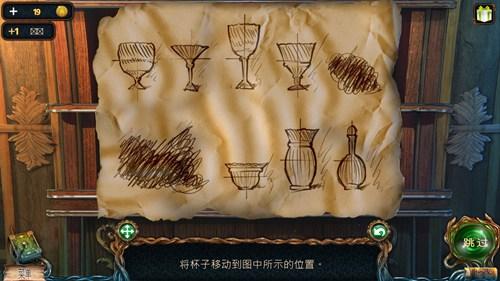 密室逃脱绝境系列4迷失森林第11关攻略 第十一部分通关图文攻略