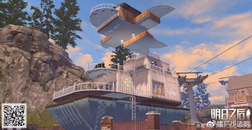 明日之后船屋小飞机房子设计图 豪华建筑推荐第19期