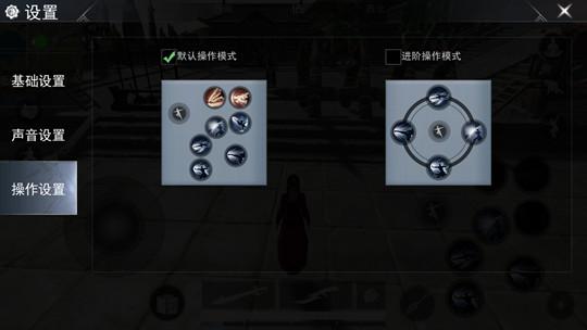 江湖求生怎么修改操作模式 操作模式怎么改