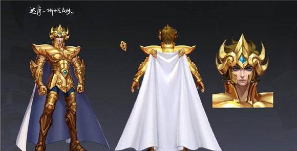 王者荣耀圣斗士