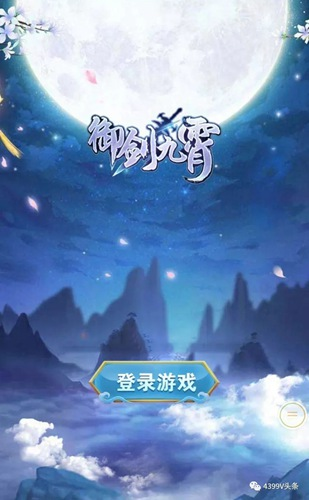 一周H5新游推荐【第90期】