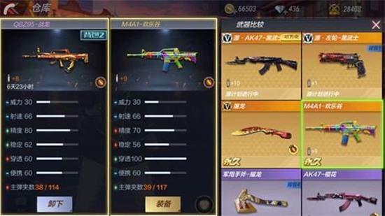 CF手游QBZ95战龙评测