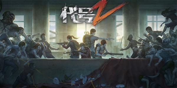 《代号Z》定名《黎明之路》,4月26日正式上线