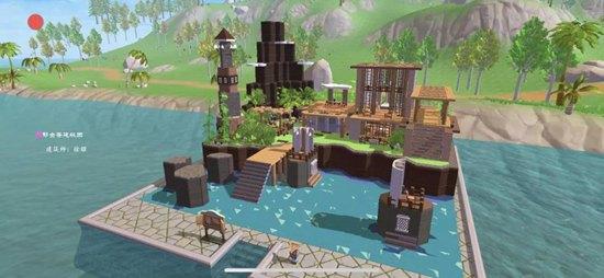 创造与魔法避风港设计图 避风港平面设计图纸