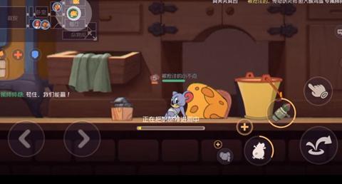 猫和老鼠游戏