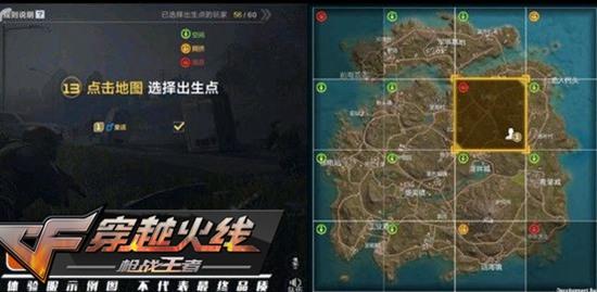 CF手游体验服快车 最终12小时全新优化改版