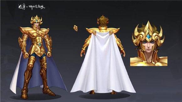 王者荣耀达摩圣斗士联动皮肤