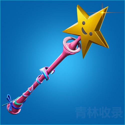 堡垒之夜手游星杖怎么获得 星杖锄头介绍