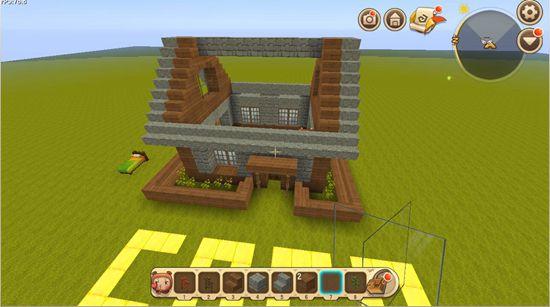 迷你世界房子教程 迷你世界房子怎么建造图片