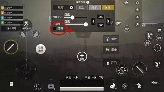 4、优化了怼墙换弹表现,以避免枪械穿墙; 5、修复了角色从高处落地后奔跑的滑步问题(落地停顿时间没有变化); 6、一定程度修复了角色被击倒时,头部会穿门、穿墙的问题; 7、新增安卓系统9、iPadPro2018的UI适配; 段位优化 1、星钻、皇冠段位增加组队入场特效;