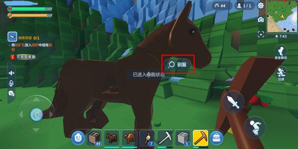 乐高无限怎么驯服马 马一般在哪