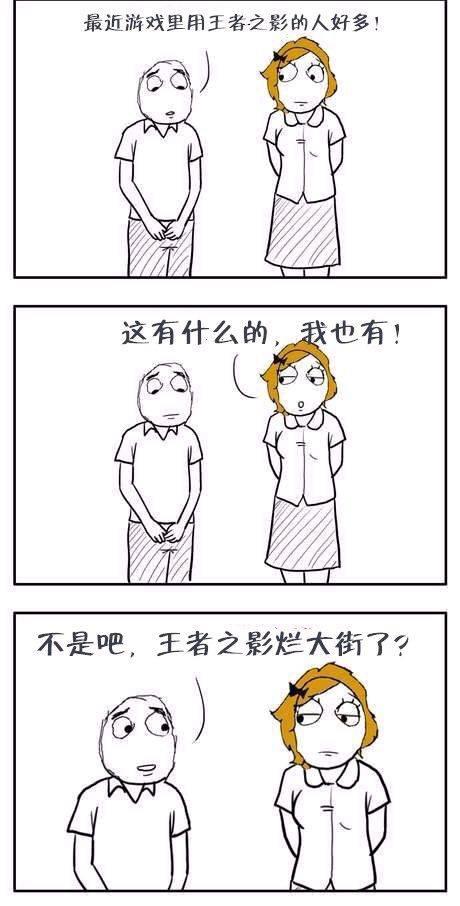CF手游漫画 队友骂我菜怎么办