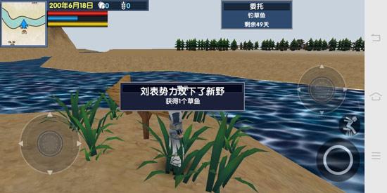 三国大时代6钓鱼
