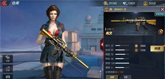 CF手游新英雄级武器降临 焕M4A1-S武器爆料