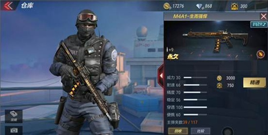 CF手游M4A1家族迎来新成员 英雄级武器M4A1-A-计划爆料