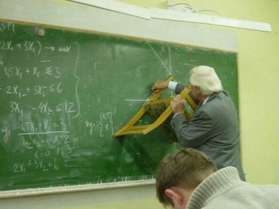 老师英雄联盟讲授机械制图
