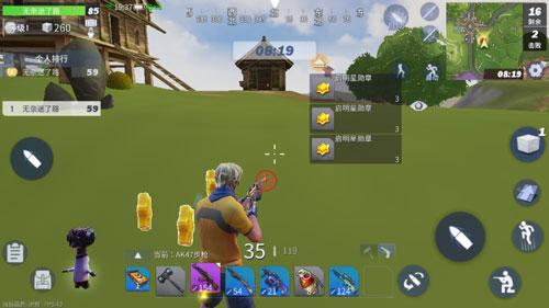 堡垒前线:破坏与创造