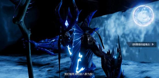 龙族幻想苍穹之下异闻