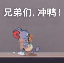 """上海滩探长杰瑞开着夏日游轮来""""杀鸡""""啦"""