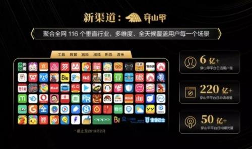 """2019游戏营销如何出奇""""制胜""""?巨量引擎推出品牌+流量+服务三大招"""