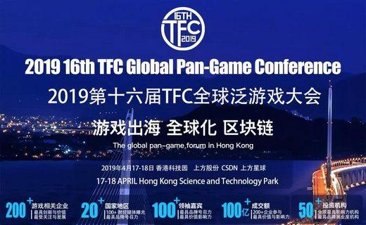 TokenSky开启链游新时代 全球1000家游戏企业共同参与