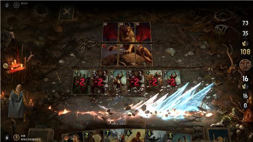 昆特牌:巫师卡牌游戏
