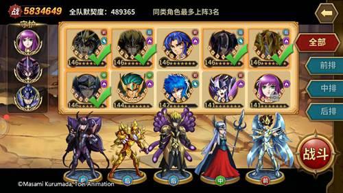圣斗士星矢:重生