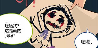 第五人格同人漫画 第五幼儿园第37回