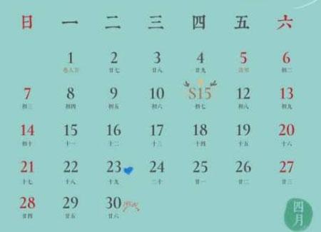王者荣耀s15赛季