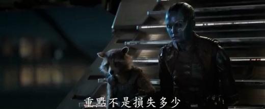 《复联4》全新中文预告 美队铁人合作与灭霸决战!