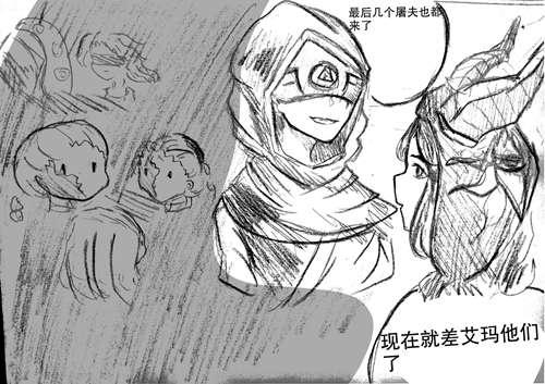 第五人格手绘漫画故事 周年庆来了