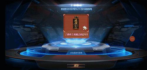 CF手游S2战队发展计划 优化奖励称心如意