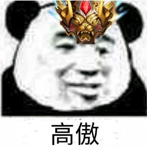 王者荣耀上路
