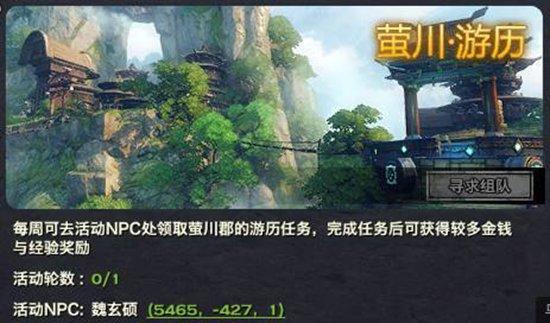 bob电竞:天谕官网开放天谕藏宝阁系统,天谕吧讲解玩法