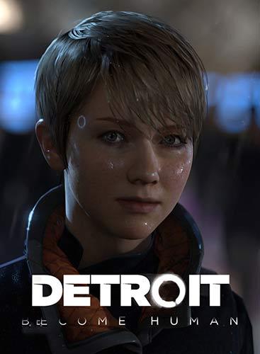 底特律变人
