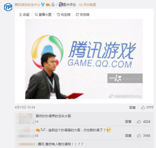 除了贪玩蓝月,整个游戏圈都是视觉中国的?