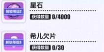 【爆】崩坏3新女武神希儿出场预告 很可能即将实装