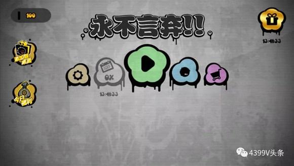 一周H5新游推荐【第95期】