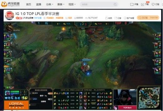 虎牙LPL:Theshy神勇发挥 助IG三比一轻取TOP晋级决赛