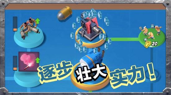 《海岛奇兵》最强更新版本战斗母舰今日