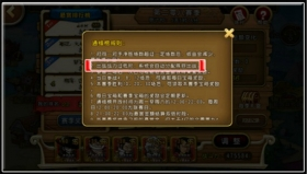 《海贼王启航》通缉战力限制和匹配规则详解