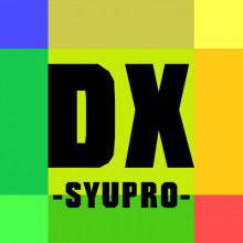 《无尽晚霞不见君》的开发商SYUPRO-DX